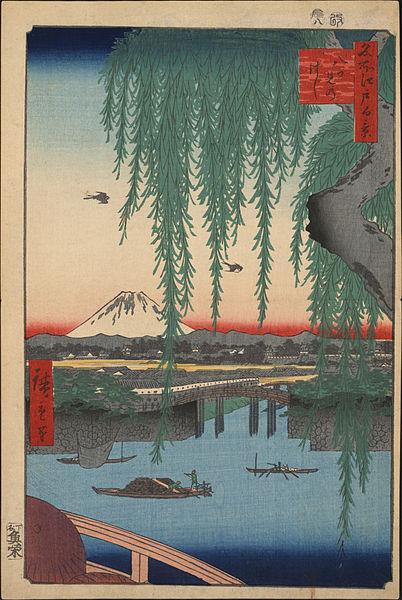 Hiroshage Yatsumi Bridge